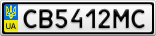 Номерной знак - CB5412MC