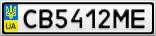 Номерной знак - CB5412ME
