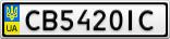 Номерной знак - CB5420IC