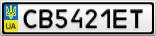 Номерной знак - CB5421ET