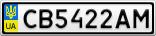 Номерной знак - CB5422AM