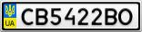 Номерной знак - CB5422BO