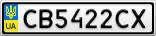 Номерной знак - CB5422CX