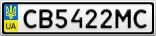 Номерной знак - CB5422MC