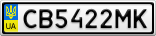Номерной знак - CB5422MK