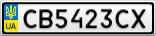 Номерной знак - CB5423CX