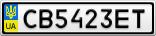 Номерной знак - CB5423ET