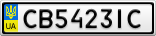 Номерной знак - CB5423IC