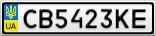 Номерной знак - CB5423KE