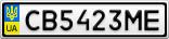Номерной знак - CB5423ME