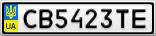 Номерной знак - CB5423TE