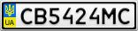 Номерной знак - CB5424MC