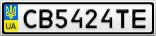 Номерной знак - CB5424TE