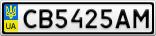Номерной знак - CB5425AM