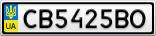 Номерной знак - CB5425BO