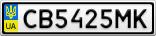 Номерной знак - CB5425MK