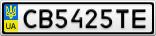 Номерной знак - CB5425TE