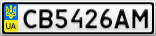 Номерной знак - CB5426AM