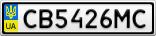 Номерной знак - CB5426MC