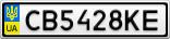 Номерной знак - CB5428KE