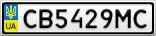 Номерной знак - CB5429MC