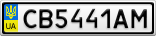 Номерной знак - CB5441AM