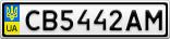 Номерной знак - CB5442AM