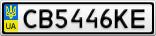 Номерной знак - CB5446KE