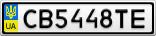 Номерной знак - CB5448TE