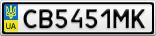Номерной знак - CB5451MK