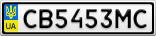 Номерной знак - CB5453MC
