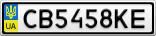 Номерной знак - CB5458KE