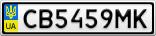 Номерной знак - CB5459MK