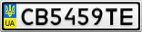 Номерной знак - CB5459TE