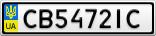 Номерной знак - CB5472IC