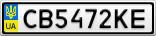 Номерной знак - CB5472KE