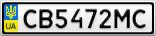 Номерной знак - CB5472MC