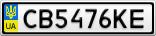 Номерной знак - CB5476KE