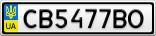 Номерной знак - CB5477BO