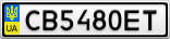 Номерной знак - CB5480ET