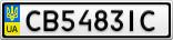 Номерной знак - CB5483IC