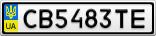 Номерной знак - CB5483TE