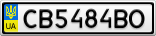 Номерной знак - CB5484BO