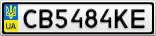 Номерной знак - CB5484KE