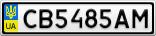 Номерной знак - CB5485AM