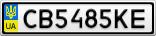 Номерной знак - CB5485KE