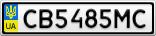 Номерной знак - CB5485MC