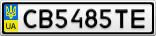 Номерной знак - CB5485TE