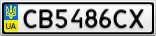 Номерной знак - CB5486CX