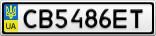 Номерной знак - CB5486ET